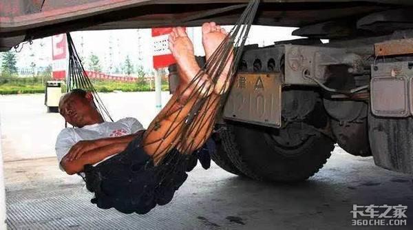 卡车司机认为处于社会下层,是什么原因