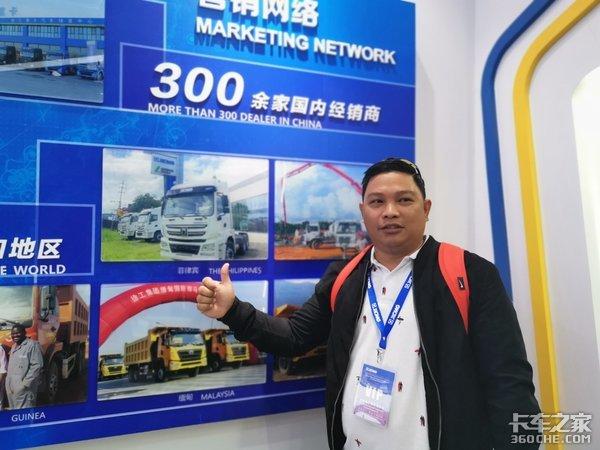全球各地的经销商和用户齐聚徐州那家企业这么大手笔?