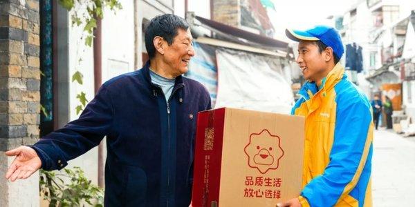 200+区县送货提速苏宁当日达再发力!