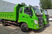 直降0.4万元 北京瑞沃E3自卸车促销中