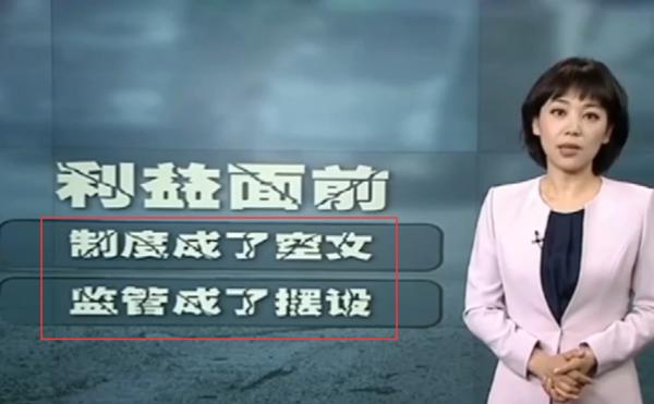 央视曝光重载轻卡内幕多数厂家做出反应:撤销库存,静待下一步政策