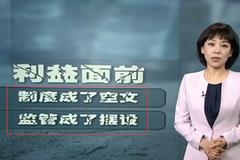 央视曝光重载轻卡内幕全国多省停止上牌