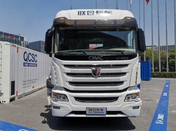 肩负重任!联合<a href='http://www.dxgs1.com/News/' target='_blank'>卡车</a>亮相多式联运亚洲展
