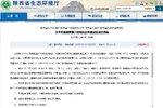 陕西7月起逐步实施国六 微卡首当其冲