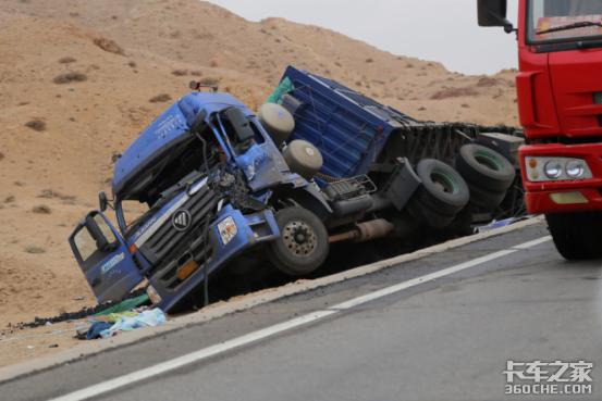 驾证实习期内发生事故保险公司能否拒赔