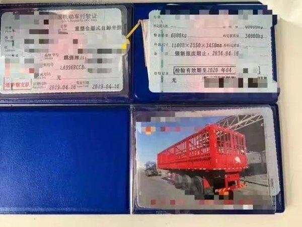 """揭秘货车非法改装""""百吨王"""":车牌上好后竟然再加高半截货箱拦板!"""