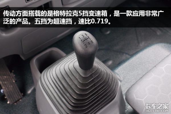 搭载五十铃JE493图解骐铃H300宽体轻卡