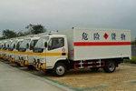 """湖南:200余家危货运输企业倡议""""文明安全行车"""""""