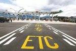 交通部:7月1日起ETC通行优惠不少于5%