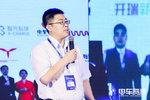 京东刘飞:新能源物流车的应用与探索!