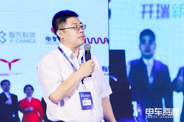 京東劉飛:新能源物流車的應用與探索!