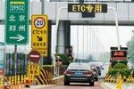 你会用吗 货车安装ETC硬件条件即将落实