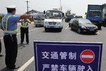 注意!西安本周末�@些地方要交通管制!