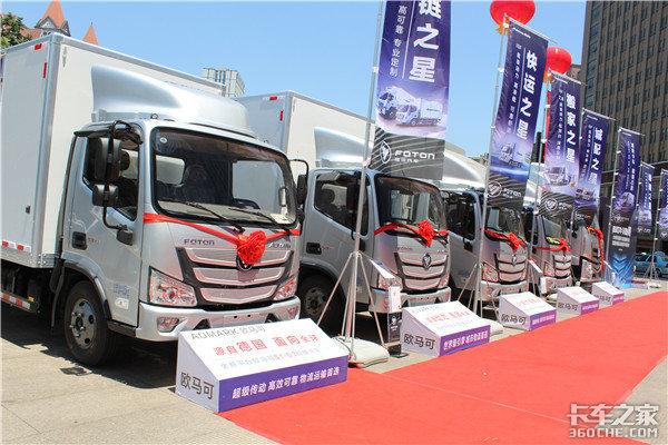 欧马可超级卡车行业定制体验之旅合肥站