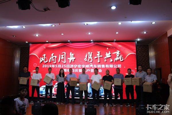 �F�鲇��64�v����宏宇峰10周年店�c