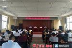 东阿县:开重大交通安全隐患企业约谈会