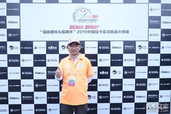 """""""蓝牌无忧轻拉快跑""""奥铃速运国六车型正式亮相"""