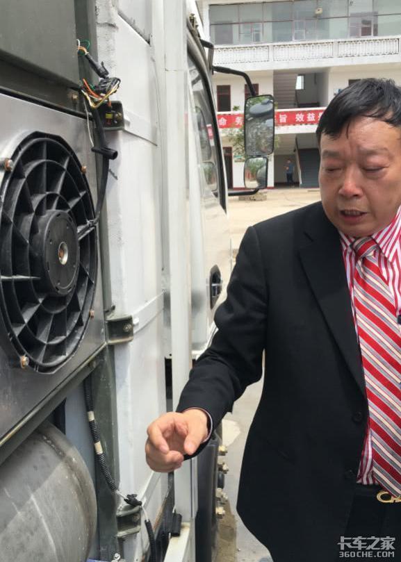 市委书记点赞的水氢发动机骗局,带给我们哪些启示?