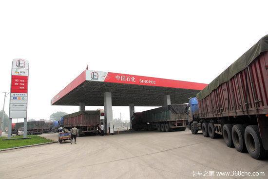 国家发改委:国内汽、柴油价格每吨涨50元
