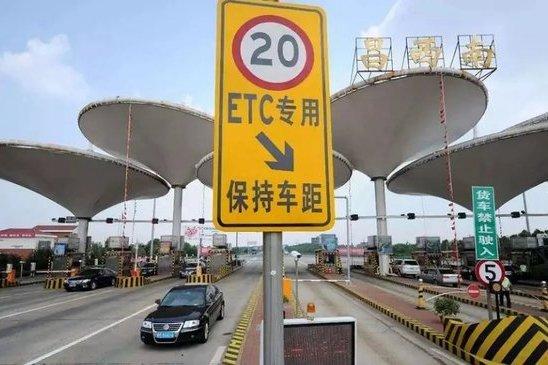 各省(区、市)迅速行动积极推进取消高速公路省界收费站工作