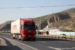 浙江:前4个月综合交通建设投资845亿元