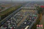 卡车晚报:交通部回应货车通行集中改为按轴收费;奥铃速运国六车发布