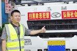 20年华菱星马的进步 中国卡车界的缩影