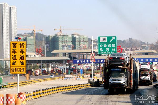 高速入口直接设磅计重变为按车型收费公路计费改革对卡友有啥影响