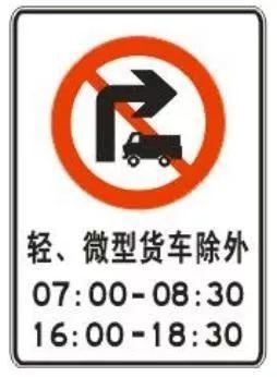 重要通知!320国道部分路段货车限行措施通告来了!