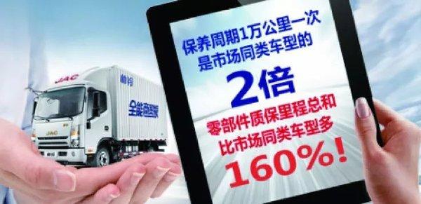 十万商贸客户的知音全能商贸版轻量化产品上市