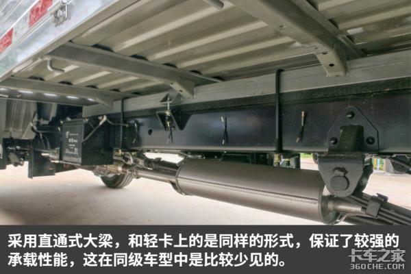 华晨鑫源T30S实拍4.39万起主打性价比