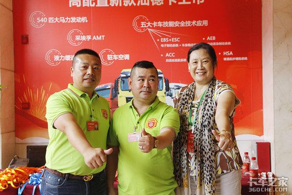 广州物流企业商会周年庆,重汽汕德卡带来全价值链服务方案
