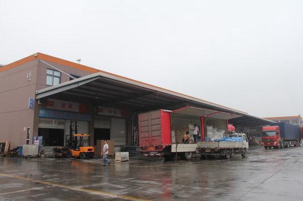 浙江义乌:国内公路港物流中心正式启用