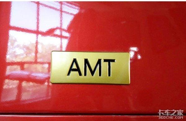�干�老司�C教你如何正�_�{�AMT卡�