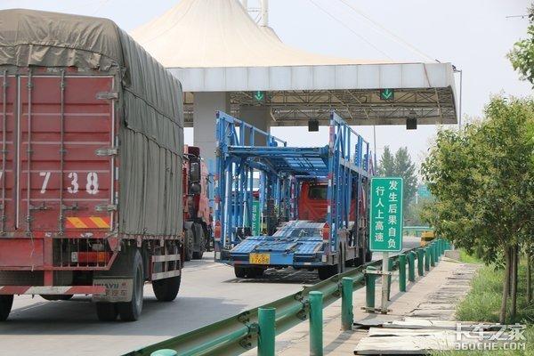 高速公路收费:货车将会按车型轴型计费