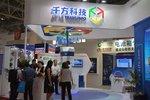 物流集锦:阿里36亿元入股千方科技