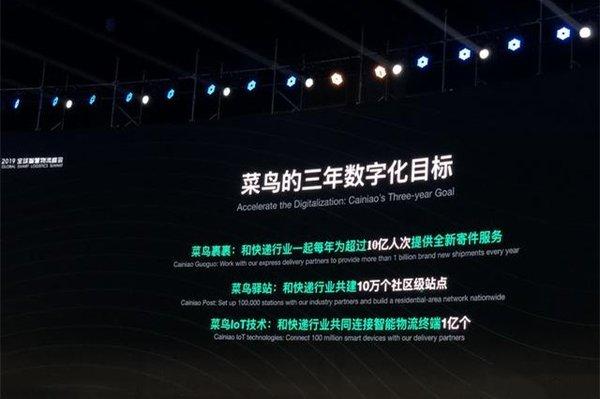 """物流集锦:阿里36亿入股千方科技推进交通智能化""""云+边+端""""全链路"""