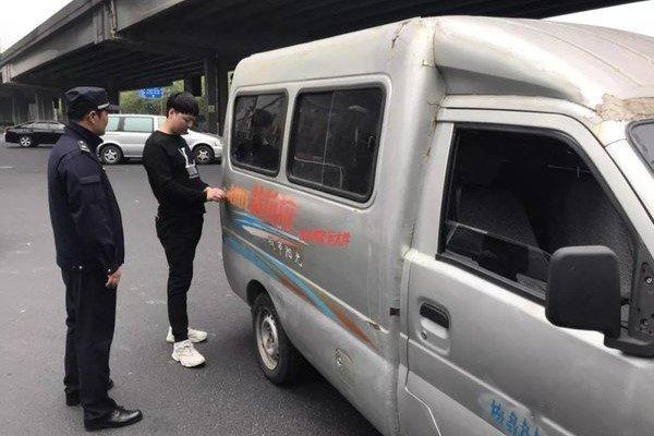 货拉拉再被约谈在上海车辆限6月底前必须清除车身广告违者最高罚3万