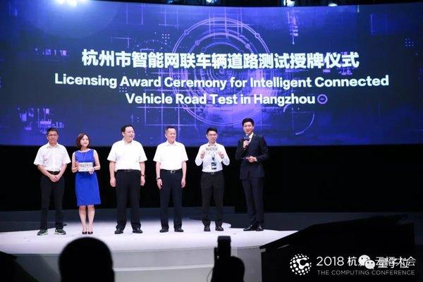 杭州终于开放自动驾驶测试阿里华为飞步6家获无人车上路牌照