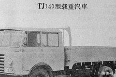 转子发动机能搭载到卡车上?都在中国?