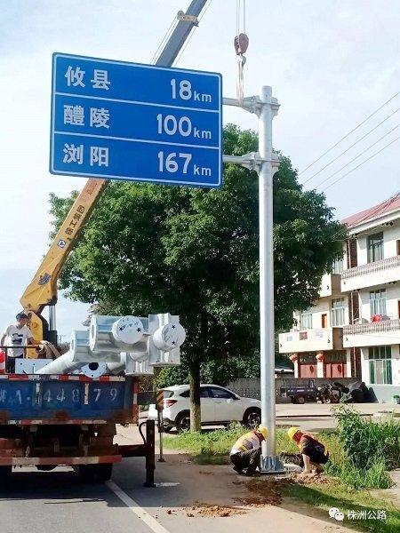 株洲4条国道本月底将启用新的交通标志
