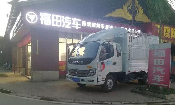 缅甸小伙�x拉连夜从中国开走的是什么车?