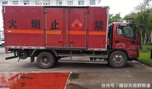 假冒身份运输危化品十余年首次到台州就栽了跟头