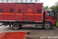 假身份运输危化品十余年 到台州就栽了