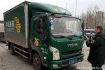 河南:免收邮政运输专用车半年通行费!