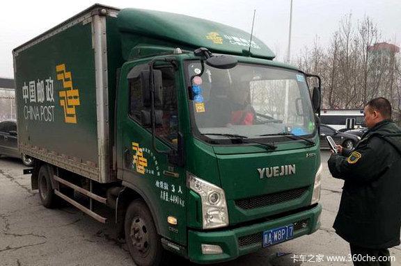 河南:关于邮政普遍服务运输专用车辆减免车辆通行费的通知