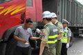 货车装载33吨固态危险品 行政处罚两万