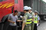 普通货车装载33吨固态危险品 行政处罚两万元