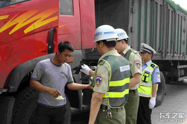 普通货车装载33吨固态危险品行政处罚两万元