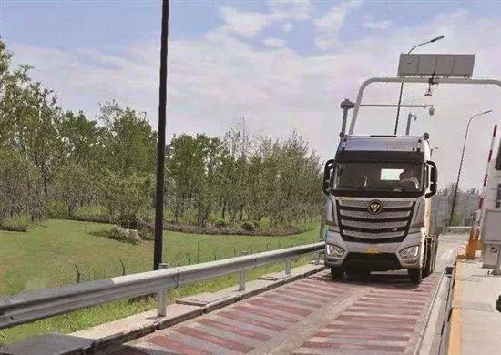 商用车企业如何推动货车ETC条件是否已成熟?